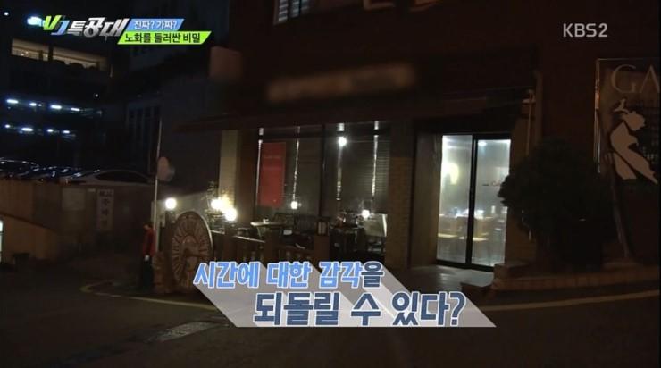 서울 강남 땅고 아르헨티나 탱고 배우기 수업 강습 학원 동호회 공연 동영상 카페