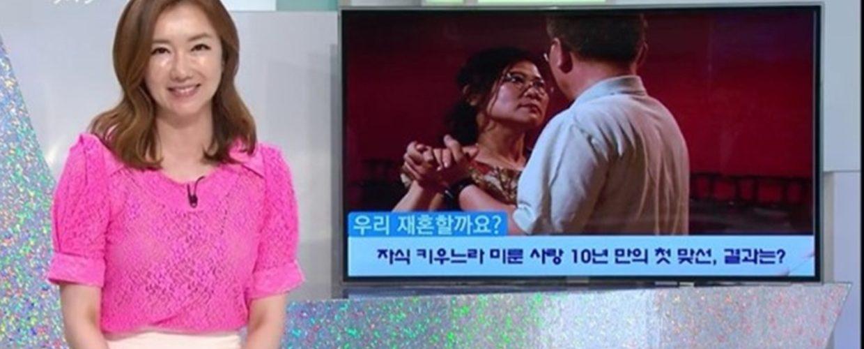 MBC 생방송 오늘 방영