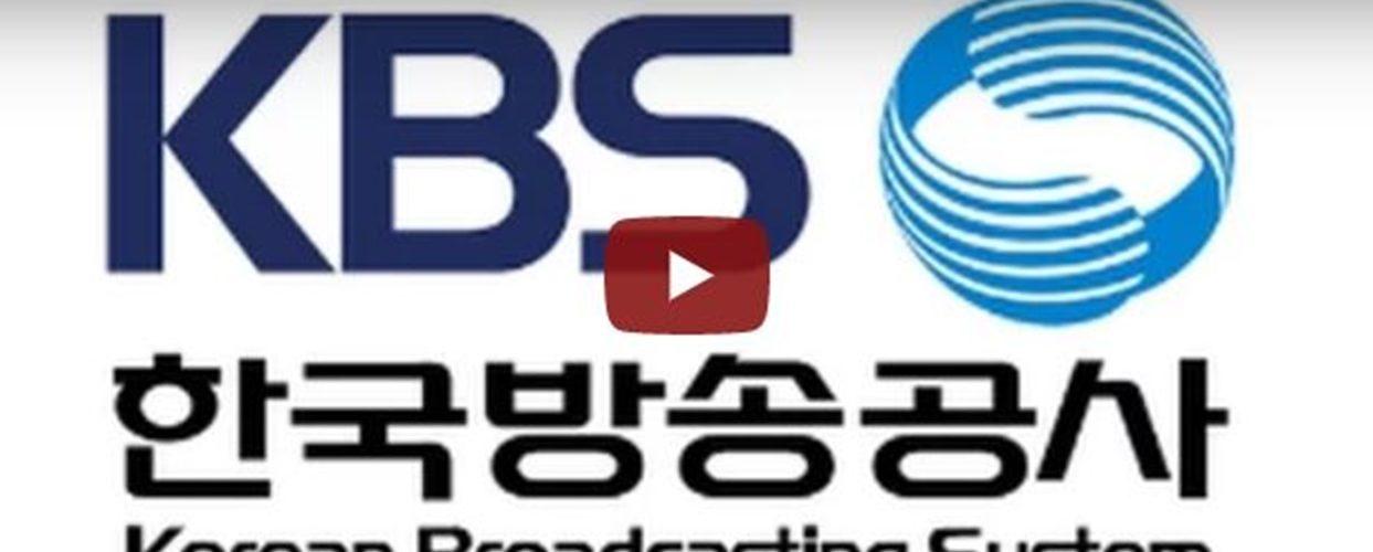 KBS1 특집 휴먼다큐 스페셜 출연장면