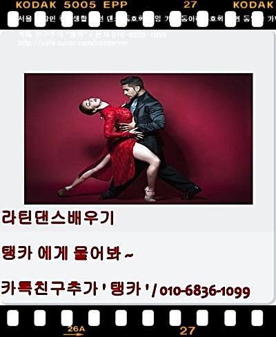댄스학원비