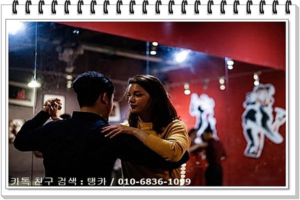 취미 탱고 댄스 동호회 – 탱고카페 수업 안내