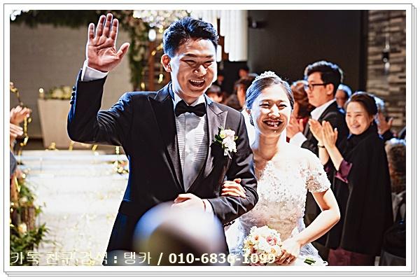 직장인 203040 댄스 동호회 탱고카페에서 만난 미달이 & 여리 커플 결혼식이 있었답니다.